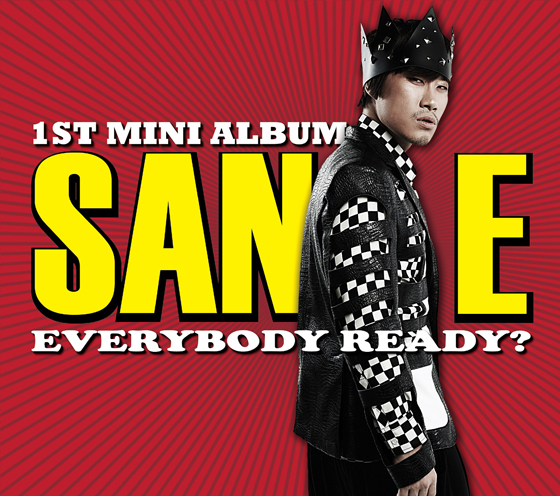 San_e