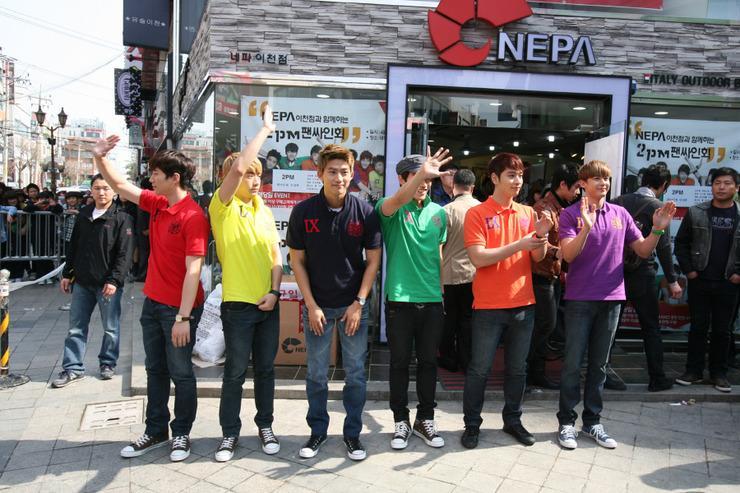 Nepa12